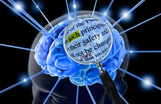 как читать чужие мысли