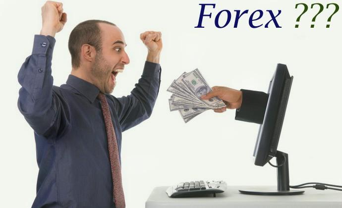 Форекс реально заработать