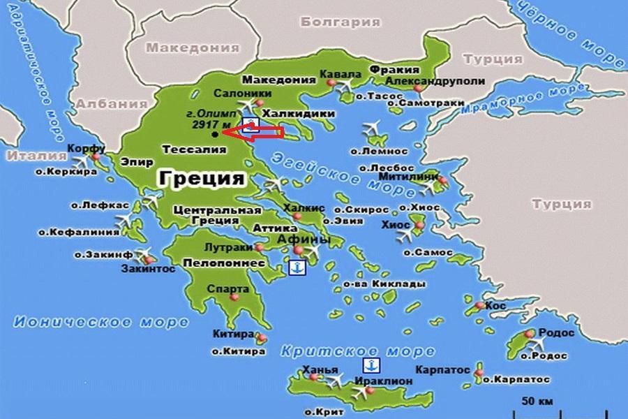 греция фото достопримечательности с названием