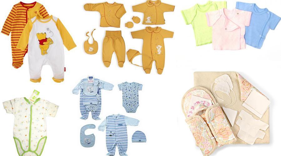Что нужно для новорожденного ребенка на первое время?