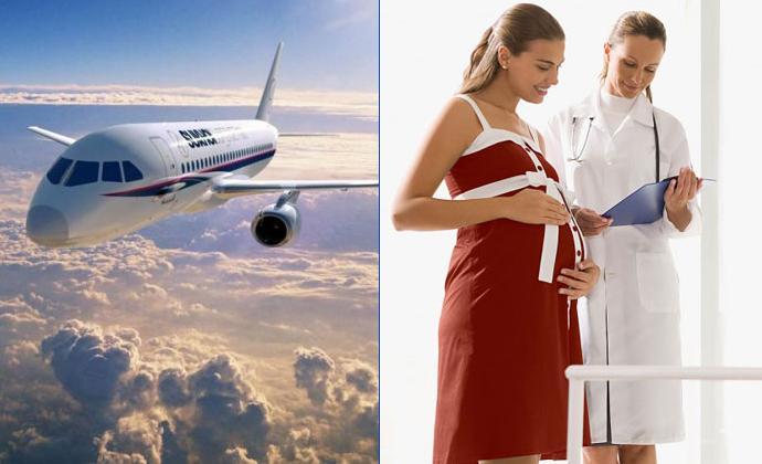 Беременность и перелет на самолете: можно или нет?