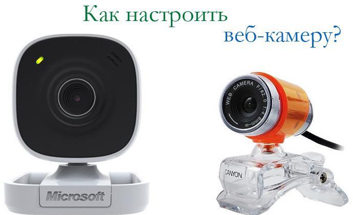веб камера для компьютера - фото 8