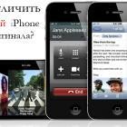 Как отличить оригинальный iPhone от подделки?