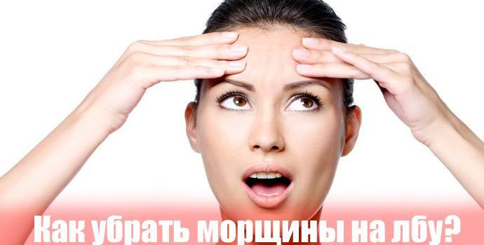 http://globuslife.ru/wp-content/uploads/2012/10/kak-ubrat-morschiny-na-lbu.jpg