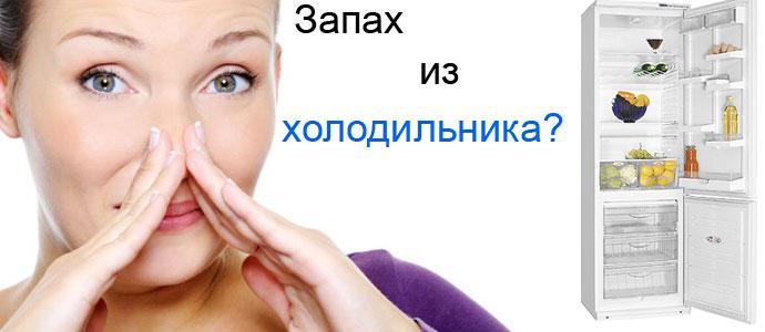 как узнать какой запах изо рта