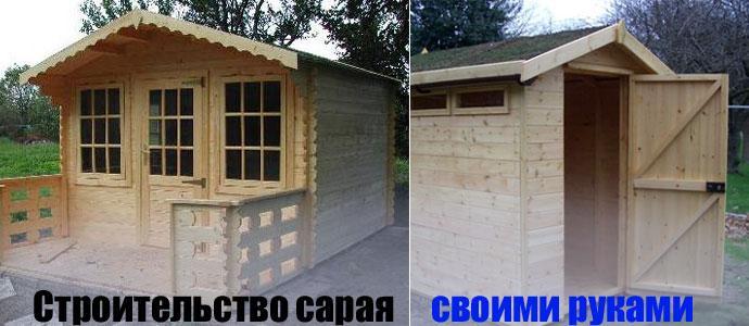 Диван Сарай Московская Область