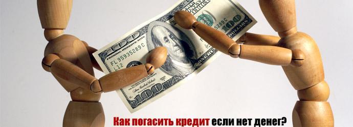 термобелье будет консултация по кредиту кинули на деньги Polyprpilene