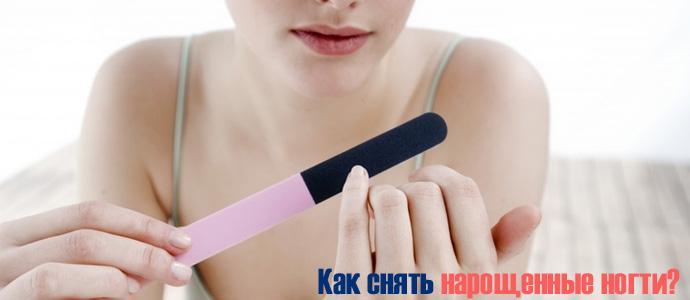 Ногти акриловые и гелевые в домашних