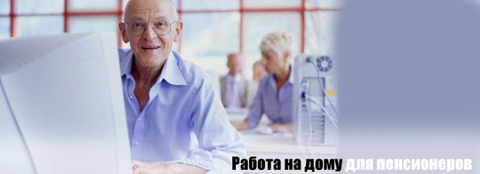 Налог на нежилое помещение пенсионеру