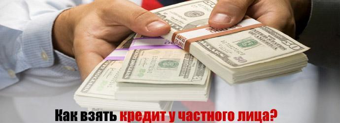 Наб челны деньги под расписку