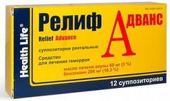 гепатромбин или натальсид