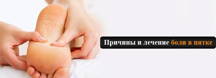 Если боли в почках чем лечить