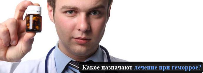 Народные средства по лечению геморроя при кровотечении