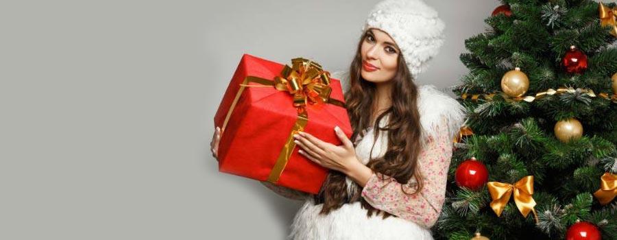 Подарки для хозяйства на новый год