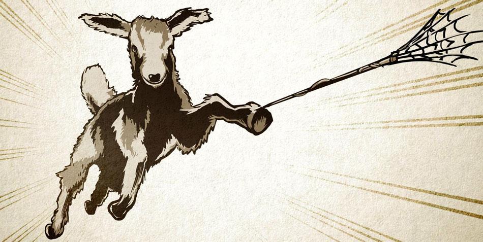 трансгенные козы