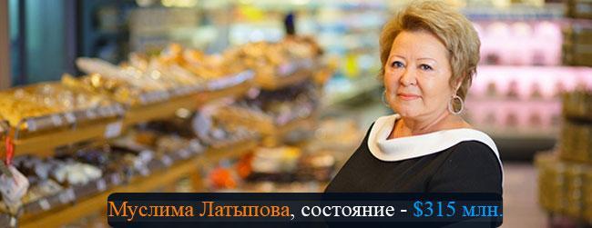 Муслима Латыпова
