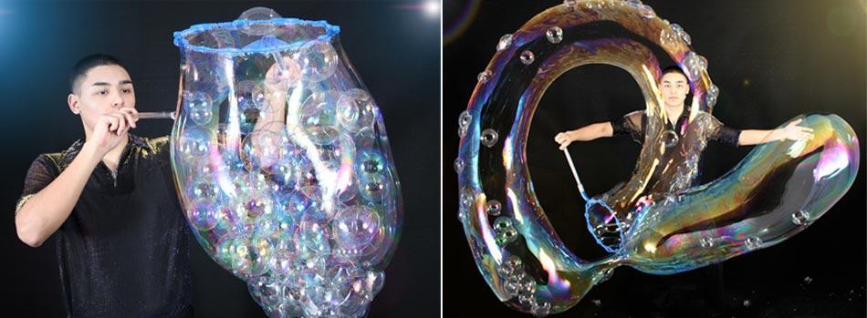 Волшебные пузыри от Фан Янга