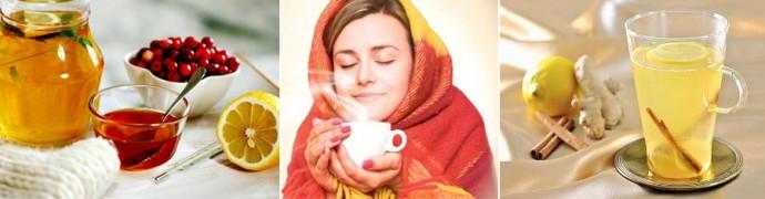 чаи помогут защититься от гриппа и орви