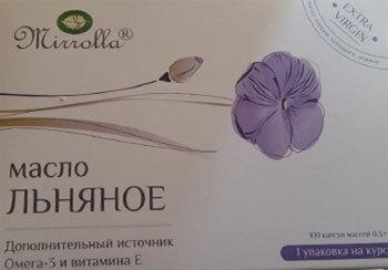Мирролла капсулы льняного масла
