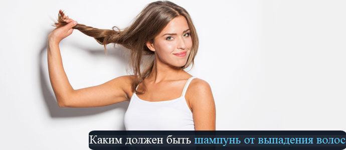 Выбираем хороший шампунь от выпадения волос