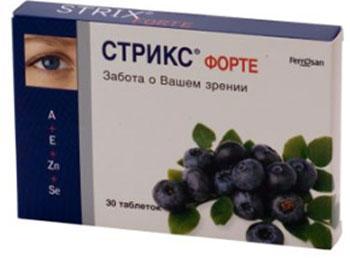 витамины Стрикс Форте