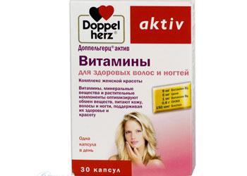 Выбирем витамины для роста волос