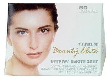 vitrum-beauty