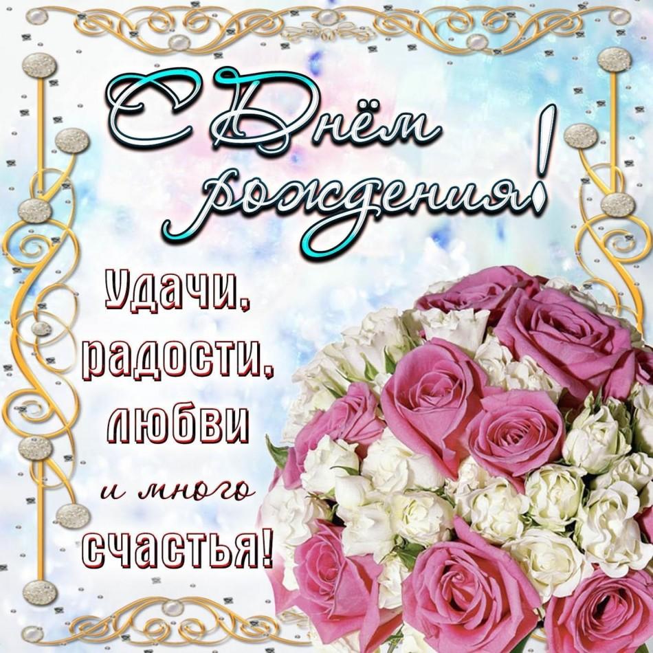 Букет цветов для женщины на яркой картинке