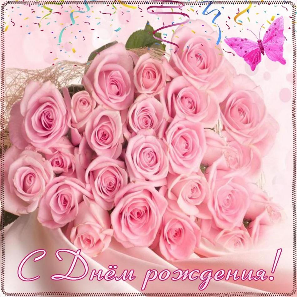 Картинка для женщины с огромным букетом роз