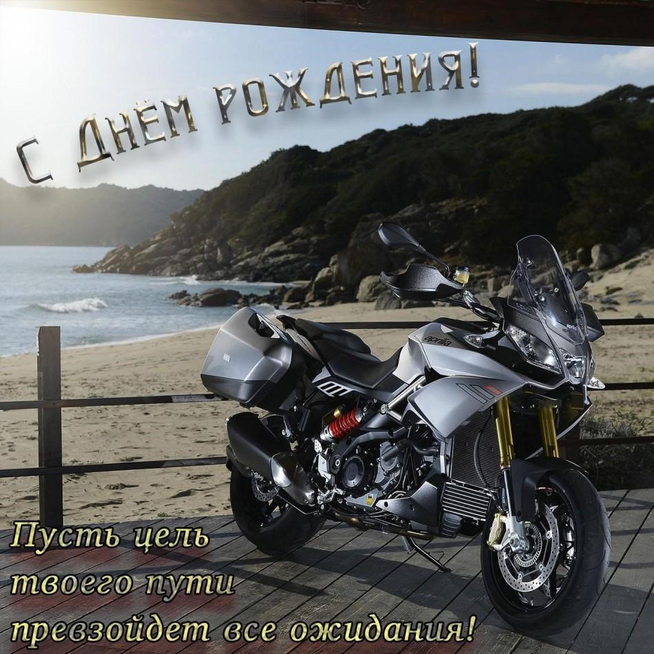 Картинка для мужчины с красивым мотоциклом