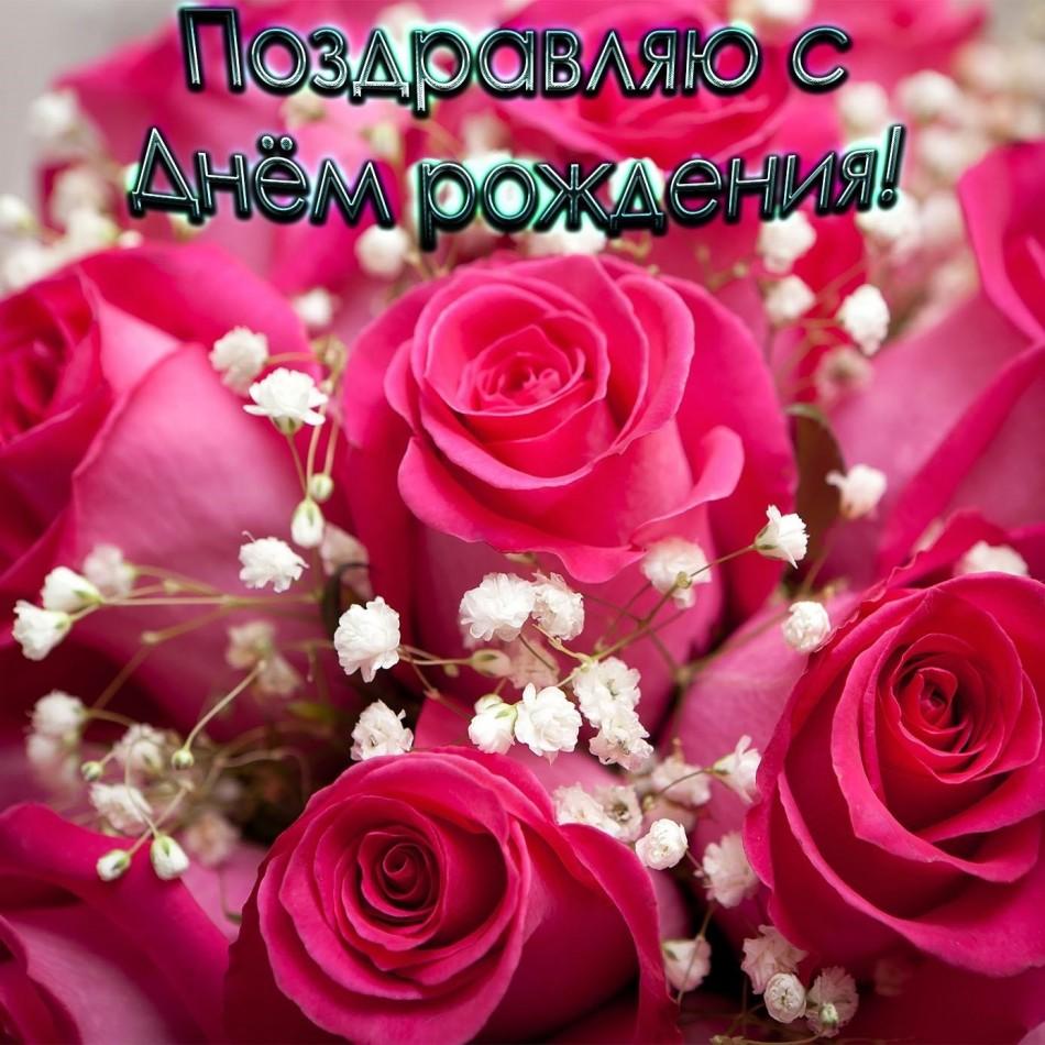 Картинка с красивыми розами для женщины