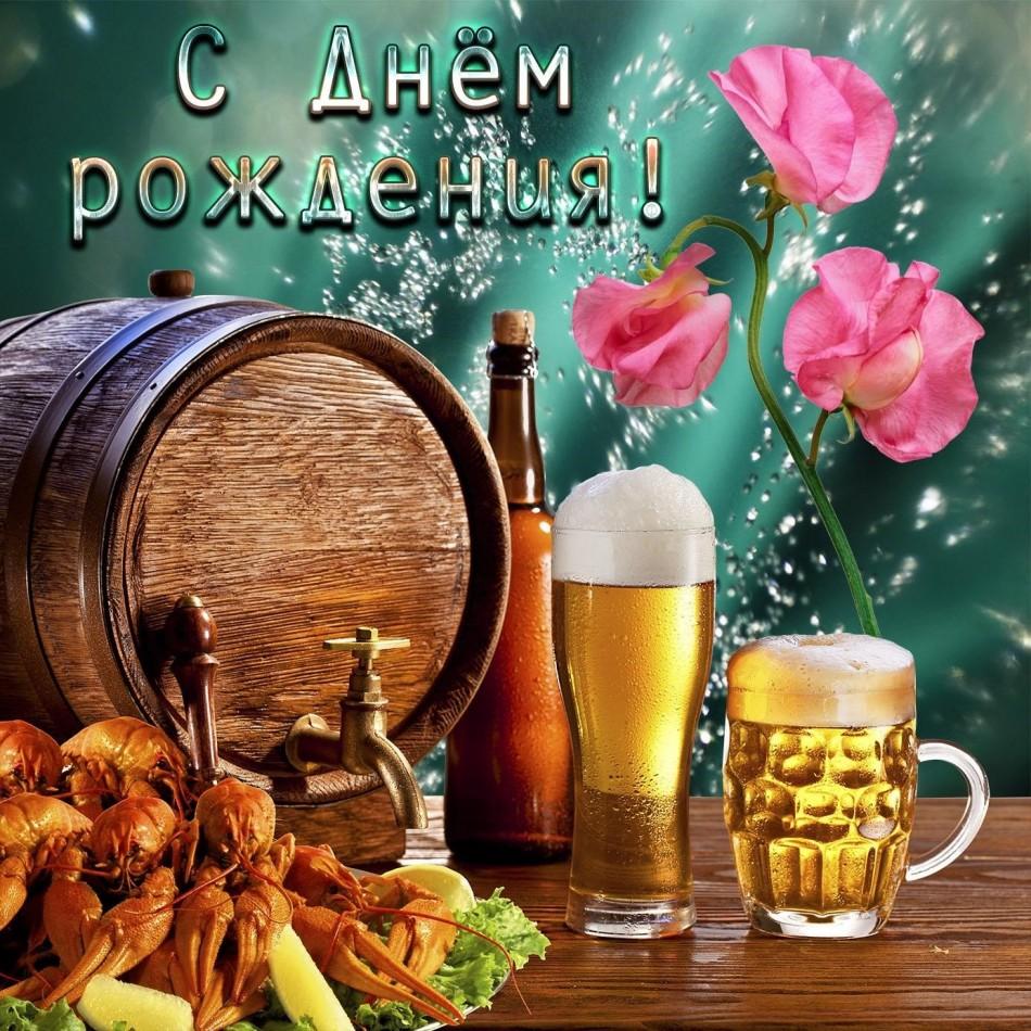 Картинка с пивом и раками для мужчины