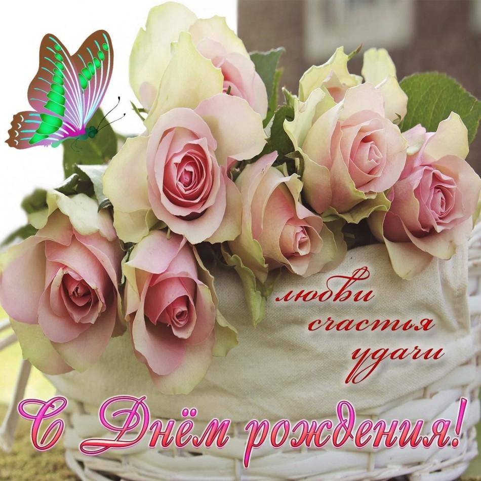 Красивая открытка с нежными розами для женщины