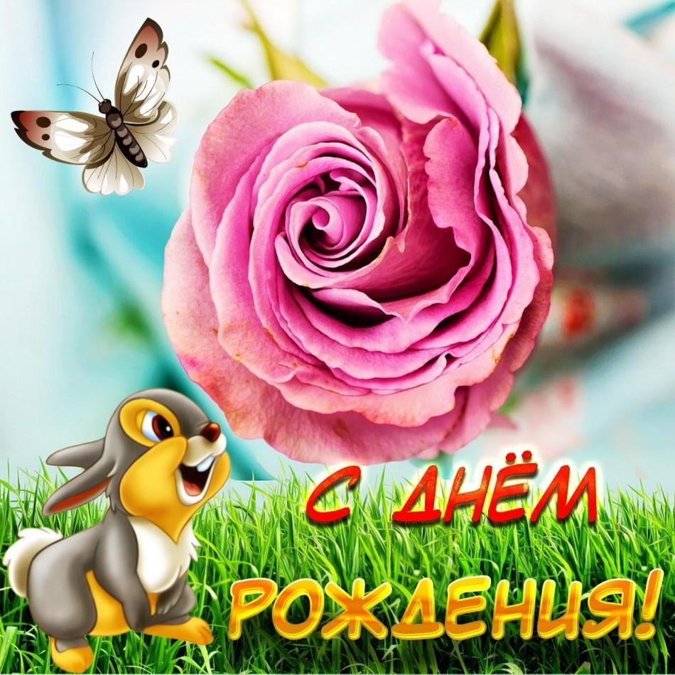 Милая картинка с зайчиком и яркой розой