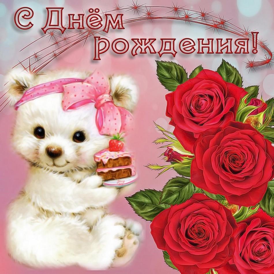 Милый мишка на красивой картинке с розами