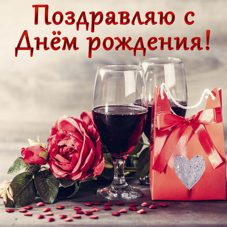 Открытка женщине с подарком и цветами