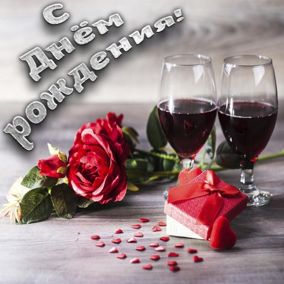 Открытка с бокалами и розой для девушки