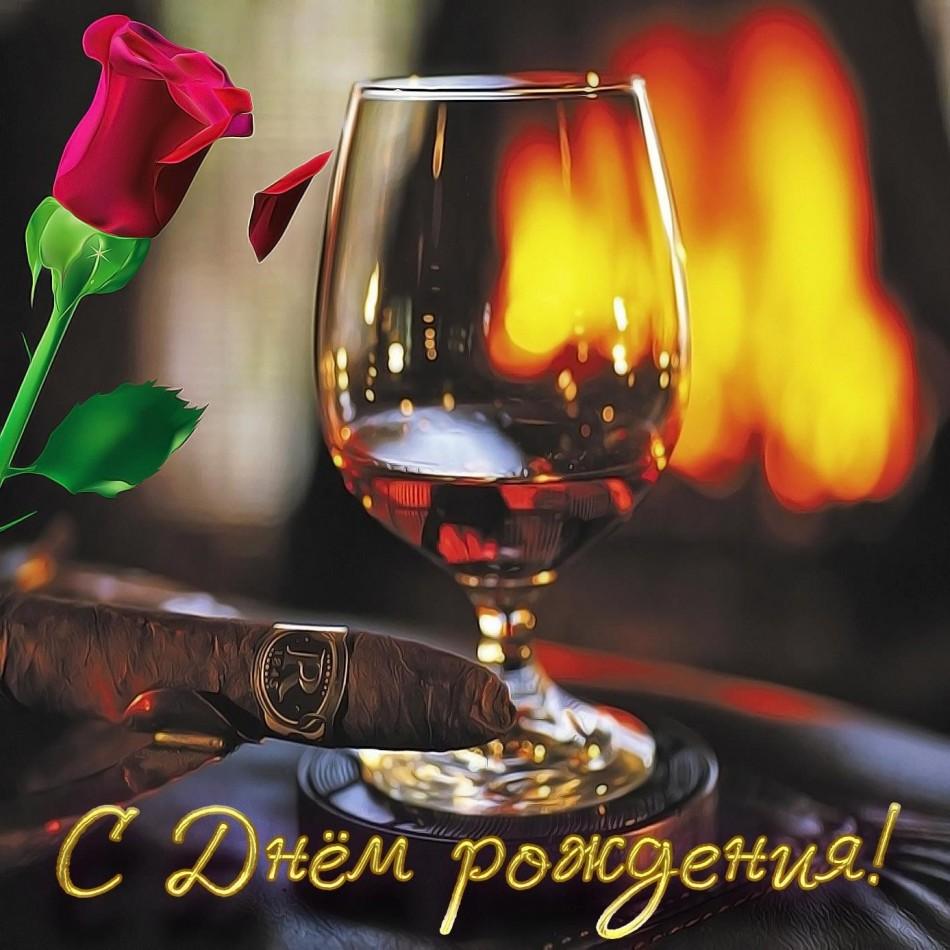 Открытка с бокалом и розой на фоне огня